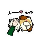 シーズー5(※ここ気持ちいいの?)(個別スタンプ:15)