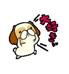 シーズー5(※ここ気持ちいいの?)(個別スタンプ:27)