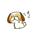 シーズー5(※ここ気持ちいいの?)(個別スタンプ:30)