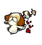 シーズー5(※ここ気持ちいいの?)(個別スタンプ:34)