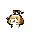 シーズー5(※ここ気持ちいいの?)(個別スタンプ:36)