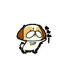 シーズー6(※でちゃった?)(個別スタンプ:04)