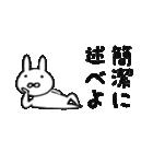 THE いそがしうさぎ(個別スタンプ:1)