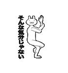 THE いそがしうさぎ(個別スタンプ:18)