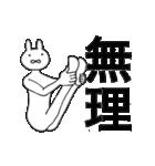 THE いそがしうさぎ(個別スタンプ:21)