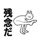 THE いそがしうさぎ(個別スタンプ:24)