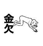 THE いそがしうさぎ(個別スタンプ:25)