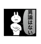 THE いそがしうさぎ(個別スタンプ:26)