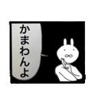 THE いそがしうさぎ(個別スタンプ:28)