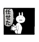 THE いそがしうさぎ(個別スタンプ:30)