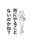 THE いそがしうさぎ(個別スタンプ:37)