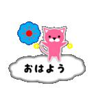 ピンクのねこ★日常(吹き出し・ふきだし風)(個別スタンプ:1)