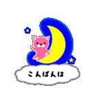 ピンクのねこ★日常(吹き出し・ふきだし風)(個別スタンプ:3)