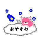 ピンクのねこ★日常(吹き出し・ふきだし風)(個別スタンプ:4)