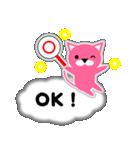 ピンクのねこ★日常(吹き出し・ふきだし風)(個別スタンプ:5)