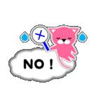 ピンクのねこ★日常(吹き出し・ふきだし風)(個別スタンプ:6)