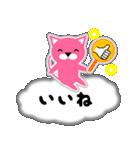 ピンクのねこ★日常(吹き出し・ふきだし風)(個別スタンプ:7)