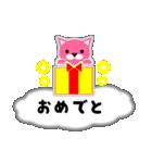 ピンクのねこ★日常(吹き出し・ふきだし風)(個別スタンプ:11)