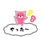 ピンクのねこ★日常(吹き出し・ふきだし風)(個別スタンプ:14)