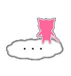 ピンクのねこ★日常(吹き出し・ふきだし風)(個別スタンプ:17)