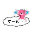ピンクのねこ★日常(吹き出し・ふきだし風)(個別スタンプ:19)