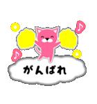 ピンクのねこ★日常(吹き出し・ふきだし風)(個別スタンプ:21)