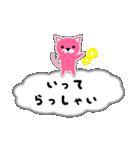 ピンクのねこ★日常(吹き出し・ふきだし風)(個別スタンプ:25)