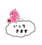 ピンクのねこ★日常(吹き出し・ふきだし風)(個別スタンプ:26)