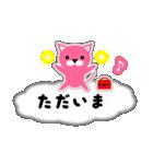 ピンクのねこ★日常(吹き出し・ふきだし風)(個別スタンプ:27)