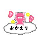 ピンクのねこ★日常(吹き出し・ふきだし風)(個別スタンプ:28)