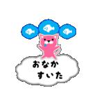 ピンクのねこ★日常(吹き出し・ふきだし風)(個別スタンプ:29)