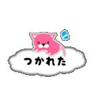 ピンクのねこ★日常(吹き出し・ふきだし風)(個別スタンプ:31)