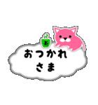 ピンクのねこ★日常(吹き出し・ふきだし風)(個別スタンプ:32)