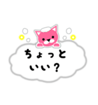 ピンクのねこ★日常(吹き出し・ふきだし風)(個別スタンプ:33)