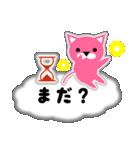 ピンクのねこ★日常(吹き出し・ふきだし風)(個別スタンプ:34)