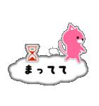 ピンクのねこ★日常(吹き出し・ふきだし風)(個別スタンプ:35)
