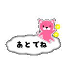ピンクのねこ★日常(吹き出し・ふきだし風)(個別スタンプ:36)