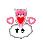 ピンクのねこ★日常(吹き出し・ふきだし風)(個別スタンプ:37)