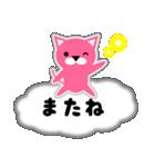 ピンクのねこ★日常(吹き出し・ふきだし風)(個別スタンプ:39)