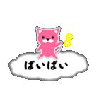 ピンクのねこ★日常(吹き出し・ふきだし風)(個別スタンプ:40)