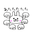元祖☆連打で楽しいスタ連スタンプ☆(個別スタンプ:01)