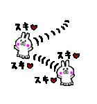 元祖☆連打で楽しいスタ連スタンプ☆(個別スタンプ:06)