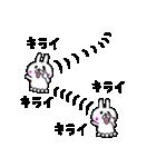 元祖☆連打で楽しいスタ連スタンプ☆(個別スタンプ:07)