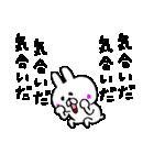 元祖☆連打で楽しいスタ連スタンプ☆(個別スタンプ:10)