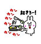 元祖☆連打で楽しいスタ連スタンプ☆(個別スタンプ:13)