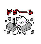 元祖☆連打で楽しいスタ連スタンプ☆(個別スタンプ:15)