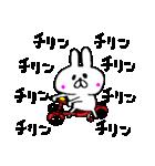 元祖☆連打で楽しいスタ連スタンプ☆(個別スタンプ:19)