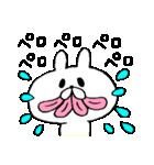 元祖☆連打で楽しいスタ連スタンプ☆(個別スタンプ:20)