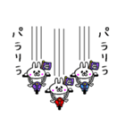 元祖☆連打で楽しいスタ連スタンプ☆(個別スタンプ:21)