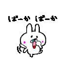 元祖☆連打で楽しいスタ連スタンプ☆(個別スタンプ:22)